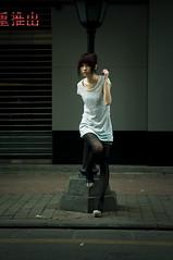 Chinesegirl Dangdang