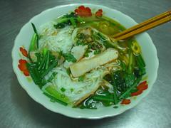 noodle, noodle soup, vegetarian food, pho, food, dish, laksa, soup, cuisine,