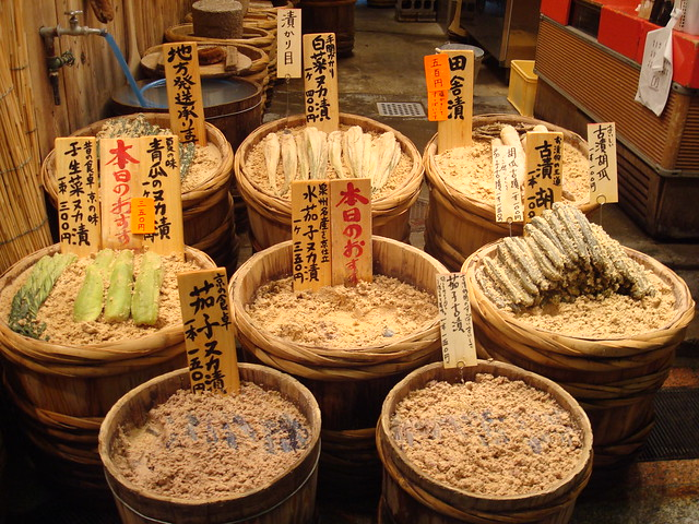 For Sale at Nishiki Market, Kyoto