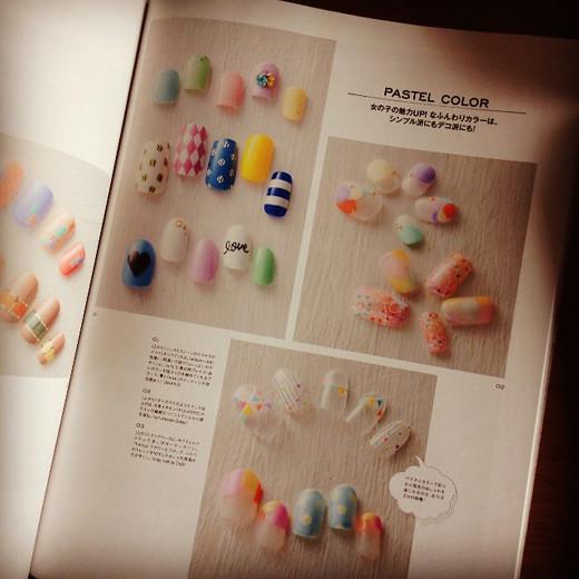 nail_book_03