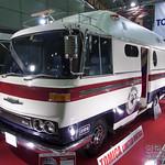 1012HS-ot-56