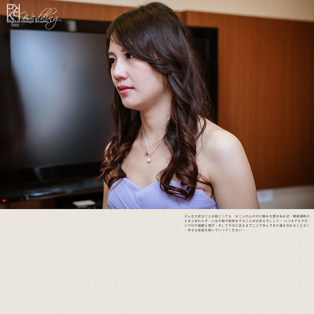 20131020PO-096