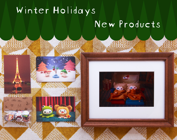 2013 Winter Holiday Product