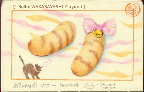 2013_12_25_Tokyo Banana_01_s by blue_belta