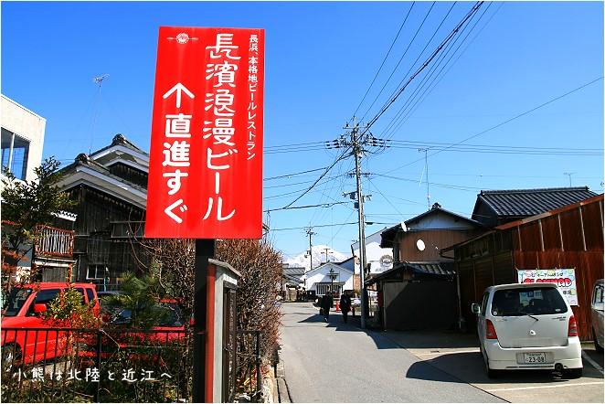 長濱市-43