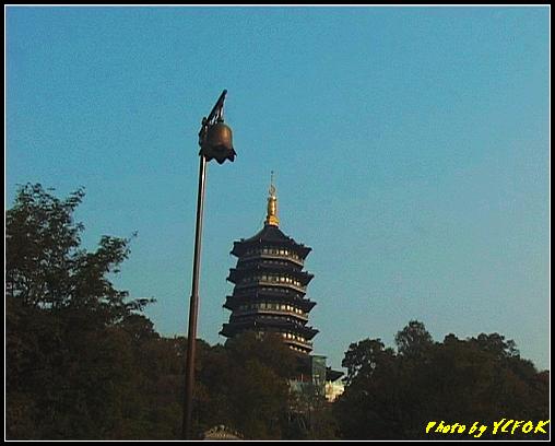 杭州 西湖 (西湖十景之一) 雷峰塔 - 004
