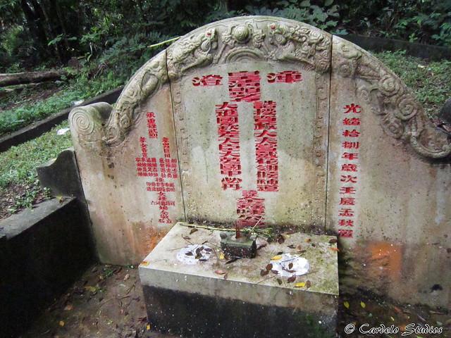 Bukit Brown - Tomb of Tan Kim Ching 01