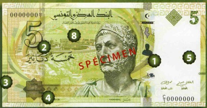 New five dinar banknote. Image courtesy: Tunisia Central Bank