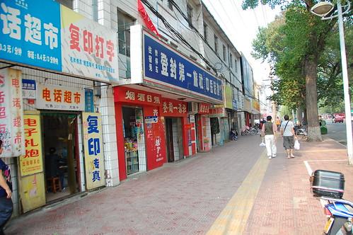 deng feng, china