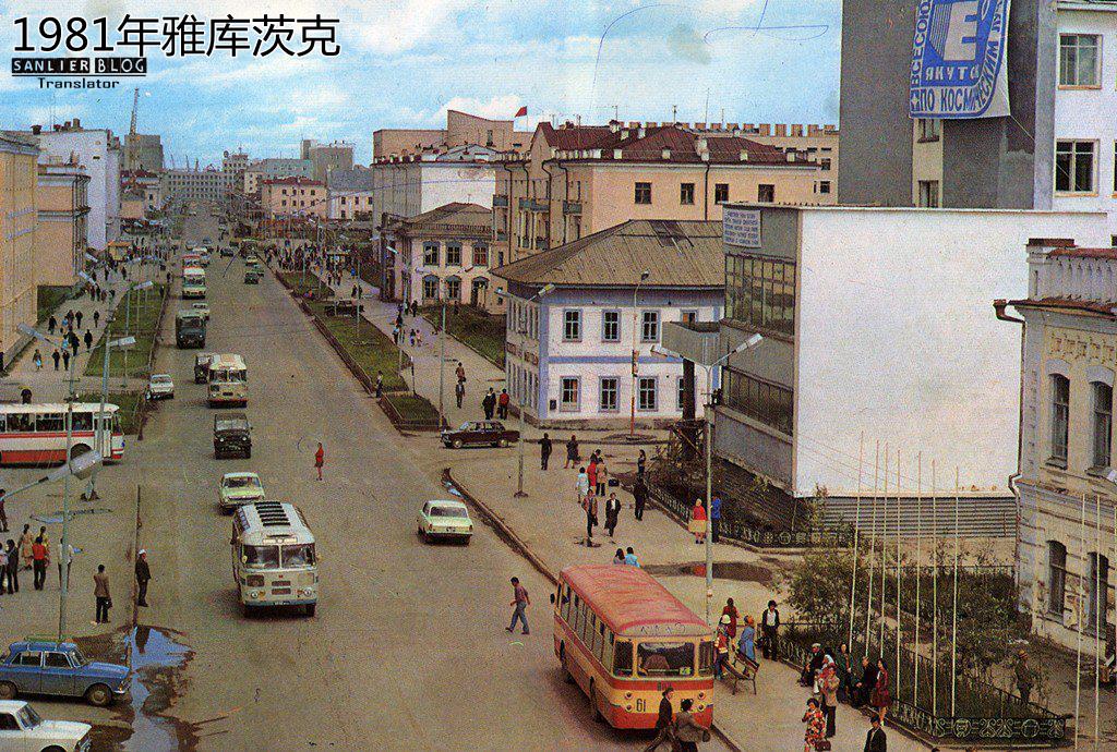 1981年苏联32