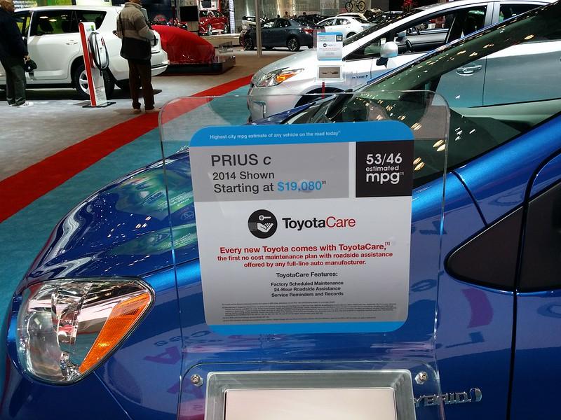 Toyota Prius fan club - 13906351371 d197b1421d c