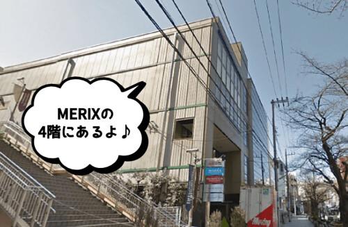 musee29-jiyuugaokaminamiguchi01