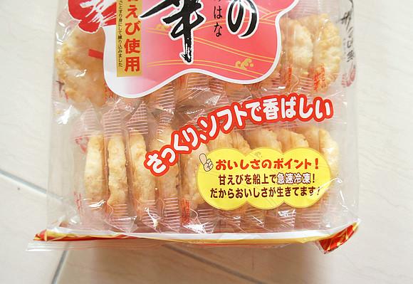 日本零食水瓶女王02