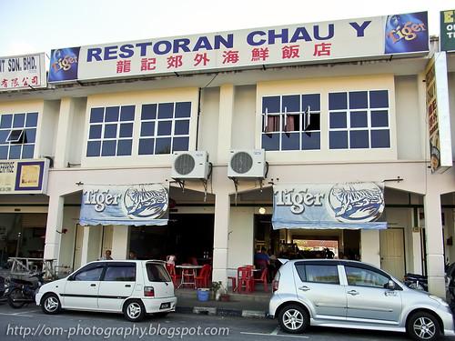 restoran chau y R0022877 copy