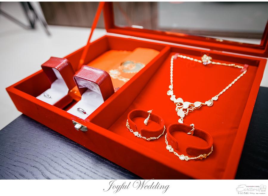 Mason & Vivia 婚禮記錄 _00061