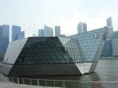Louis Vuitton Island Maison Store at Marina Bay Sands