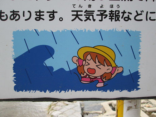Odd manga for drowning