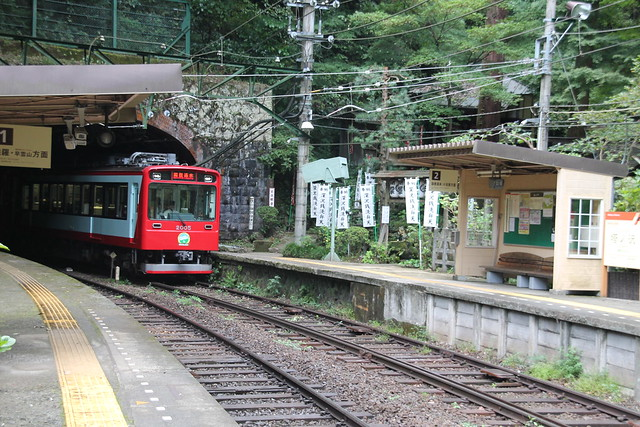 Japan Day 4: Hakone