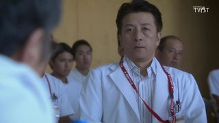 《DOCTOR-X 2》