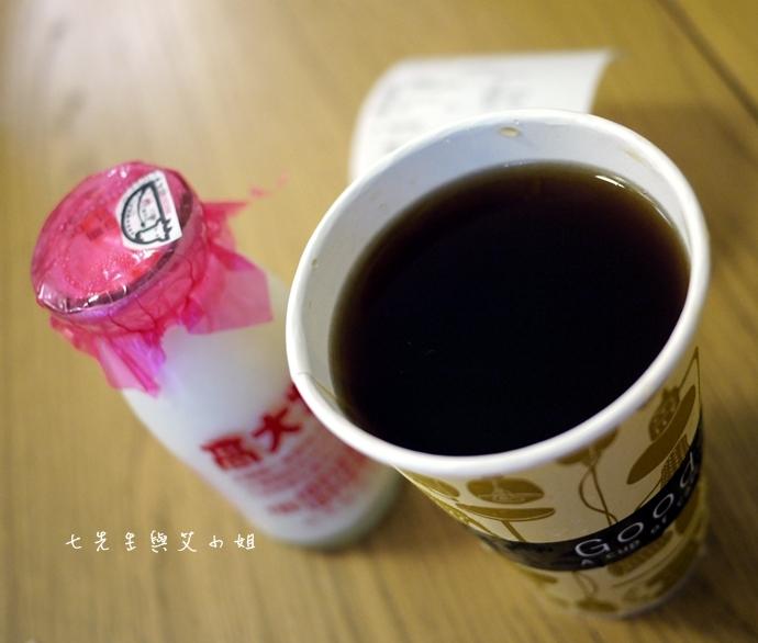 9 豐盛號炭烤吐司 紅茶牛奶