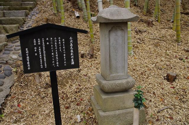 Kiyosu Okehazama 20131117