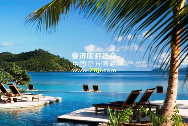 斐济利库利库泻湖度假酒店(Likuliku Lagoon Resort)无边游泳池