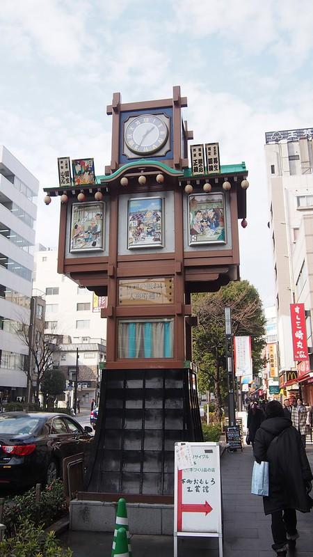Tokyo Honeymoon 2013_day11_040