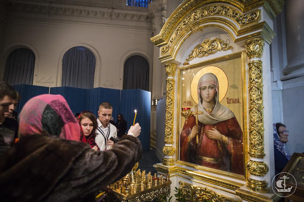 25 января 2014, День российских студентов в Санкт-Петербурге / 25 January 2014, Russian Students Day in Saint-Petersburg
