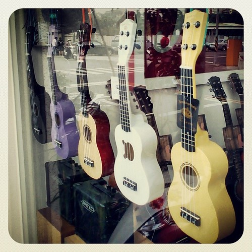 Ukulele Dreams in #caotun #nantou #taiwan
