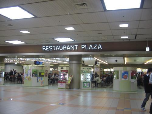 中山競馬場の昔のレストランプラザ