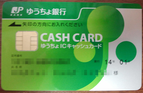 Tarjeta del Japan Post Bank