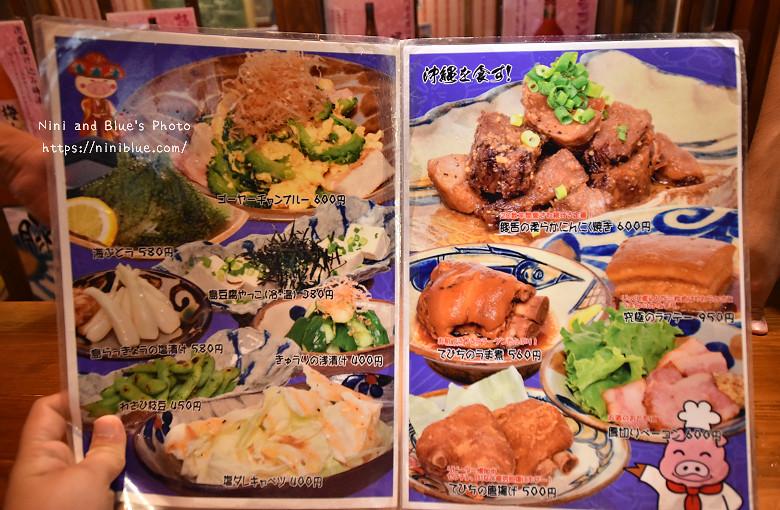 日本沖繩必吃美食國際通屋台村街24