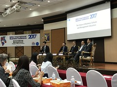 NIDA Business Conference 2017