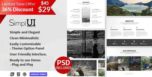 SimplUI WordPress Theme free download