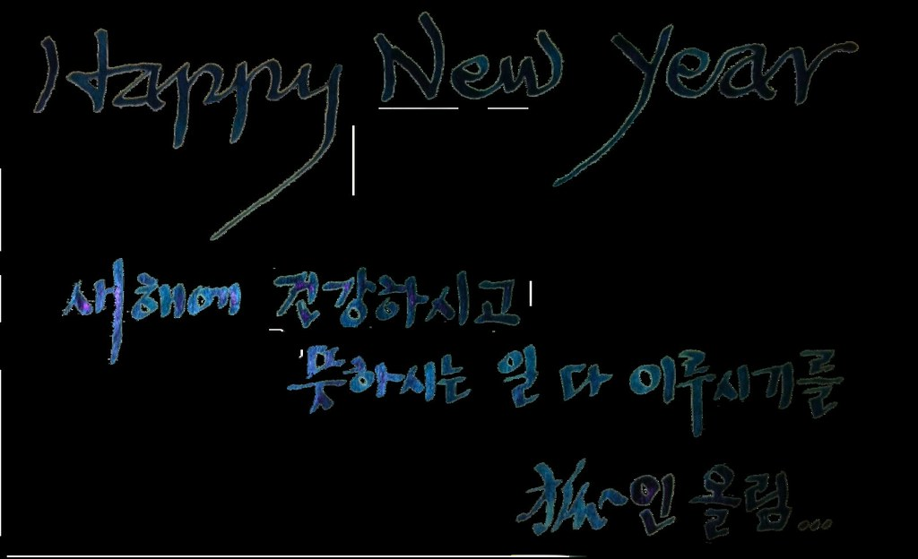 newyear/Letter