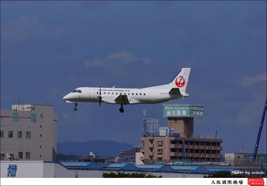 Japan Airlines - JAL (Japan Air Commuter - JAC) JA8704