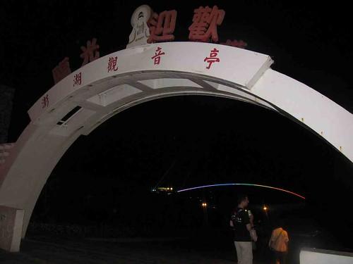 06-2013澎湖-觀音亭