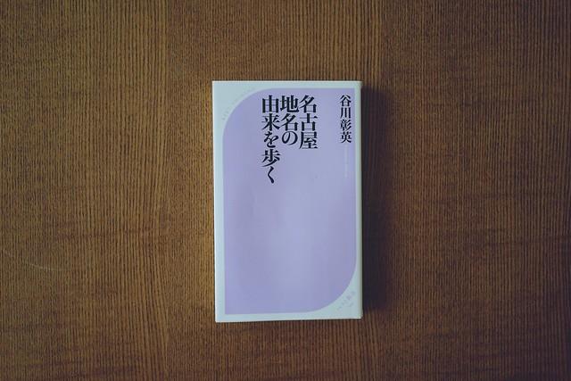 2013-09-17 16.34.51