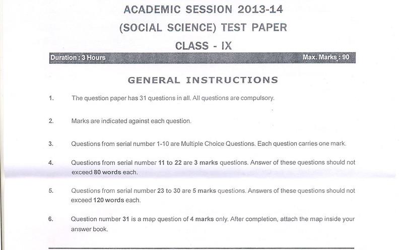 CBSE Class IX Social Science Sample Paper Part A