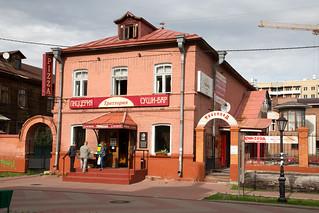 Old_Arkhangelsk 1.6, Russia