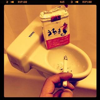 タバコはトイレで吸う。沖縄タバコ おいしいです #うるま