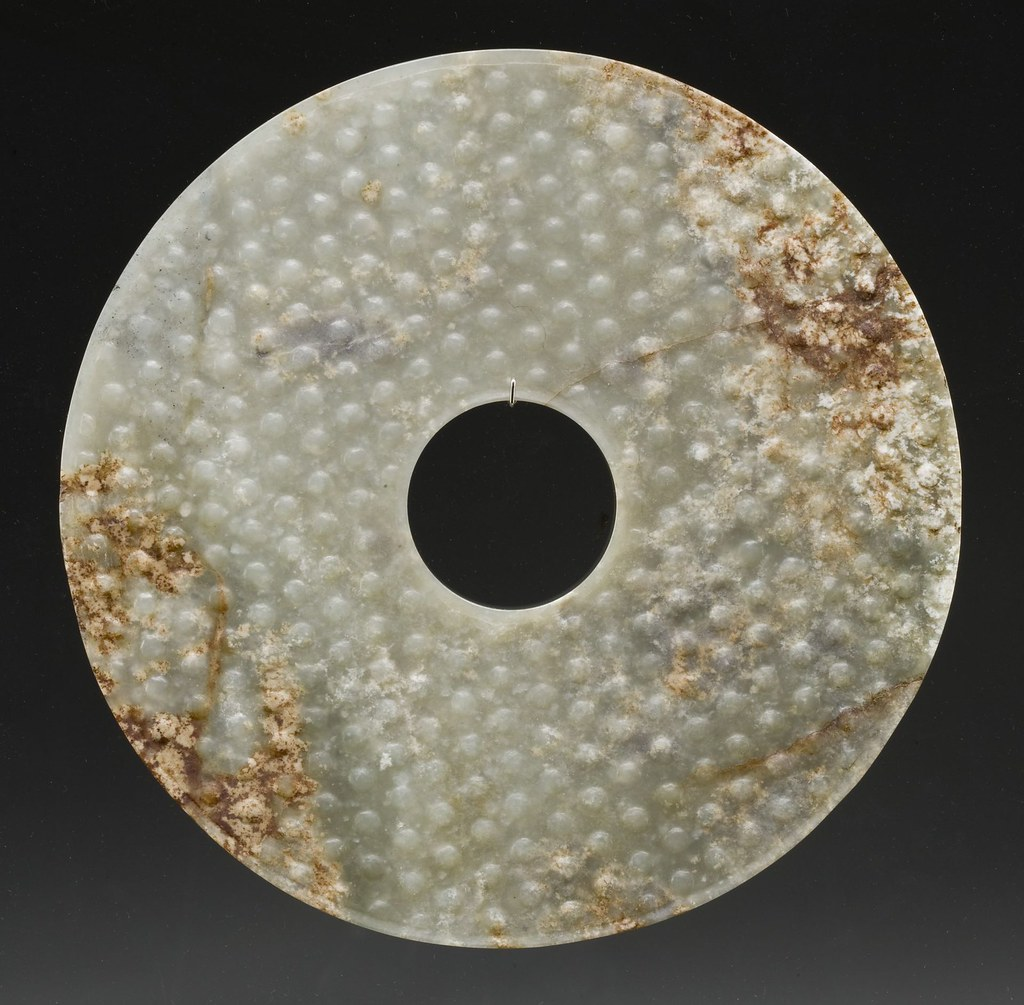 AMAM - Chinese Bi disc
