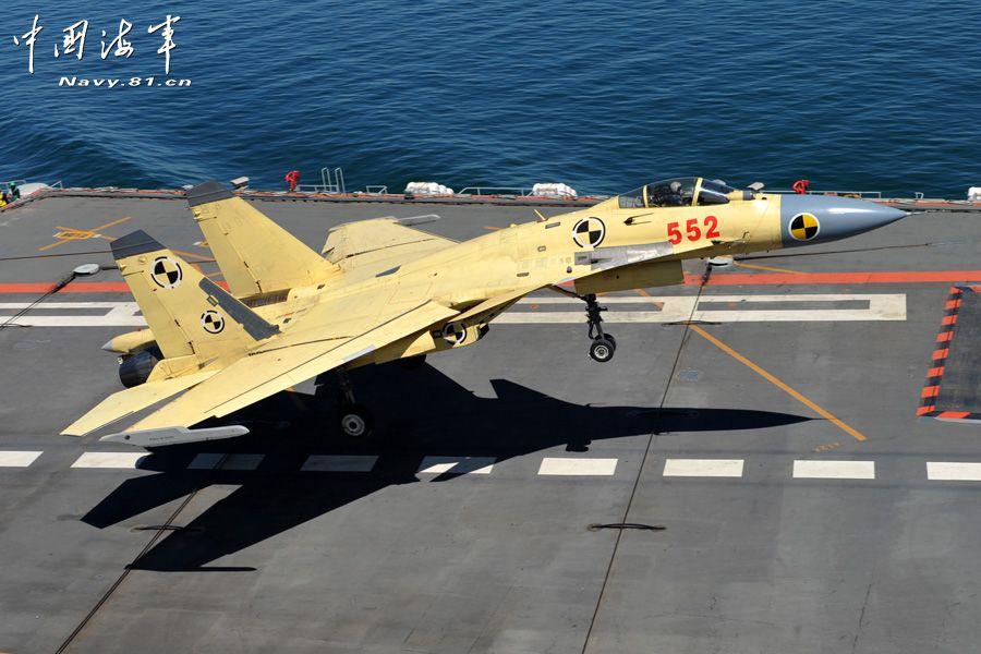 China J-15 prototype landing J 15