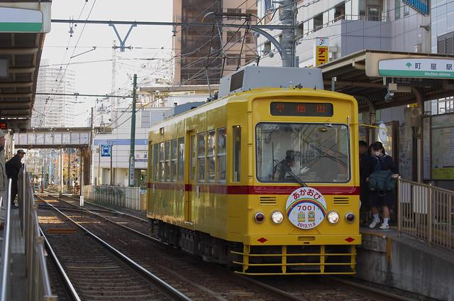 Tokyo Train Story 都電荒川線 2013年11月30日