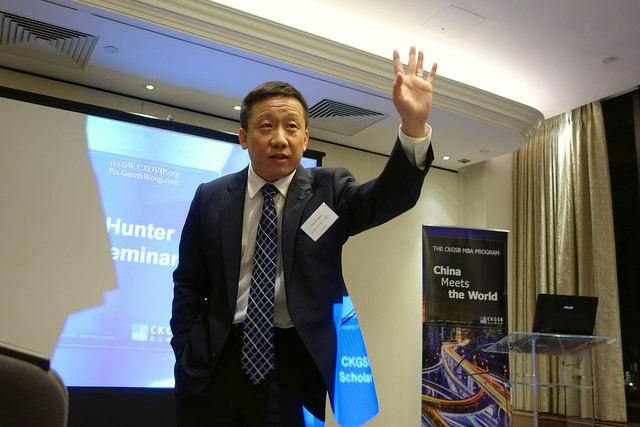 Prof Li Haitao CKGSB from RAW _DSC4968