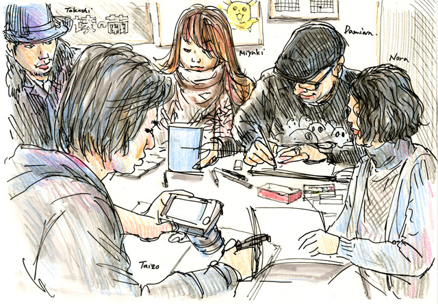 sketch meeting