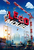 248077id1g_LEGO_TheMovie_Teaser_27x40_1Sheet.indd