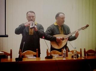 Kapranov brothers