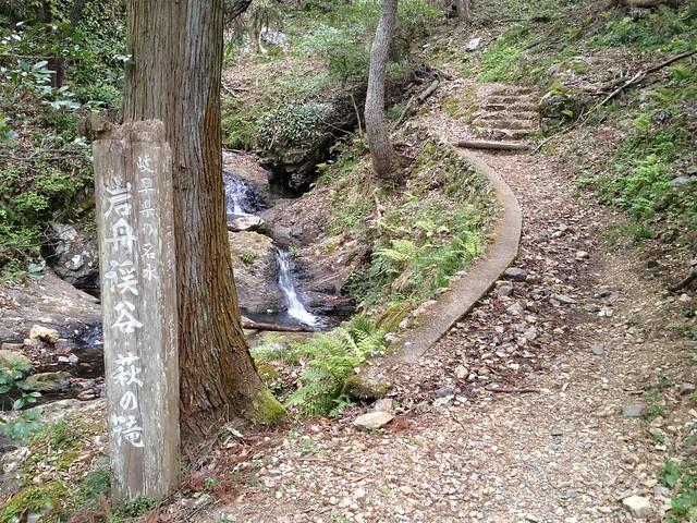 百々ヶ峰 岐阜県の名水 岩舟渓谷・萩の滝