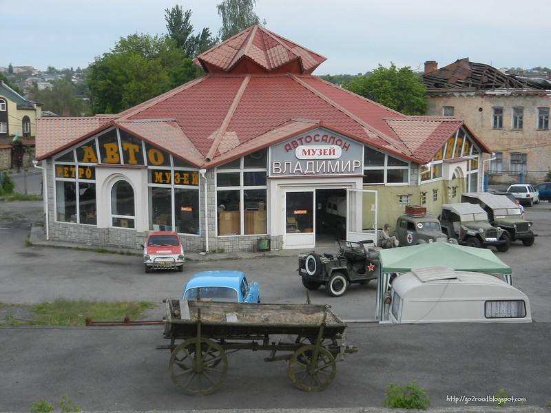 Старинные машины в Виннице